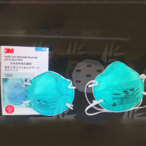 3M 1860 PARTICLE RESPIRATOR & SURGICAL MASK